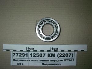 Подшипник 2207 (10)