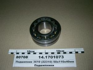 Подшипник 3610 (SPZ 4)