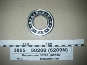 Подшипник 50209 (23)