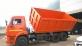 Самосвал зерновоз мод.СУ5.0 на базе шасси КамАЗ 65115Евро4