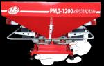 РМД-1200