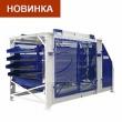 фото Dijkstra RT-2. Машина для сортировки картофеля и лука по размеру