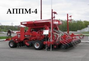 Агрегаты почвообрабатывающие АППМ-4\АППМ-4Д\АППМ-4А4К