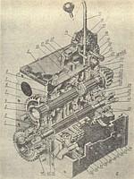 Щуп КПП МТЗ. 70-1701410