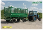 Прицеп тракторный 2ПТС-6-1