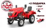 Мини-трактор Rossel