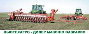 Сеялка Gaspardo Maschio, вся линейка техники для растениеводства