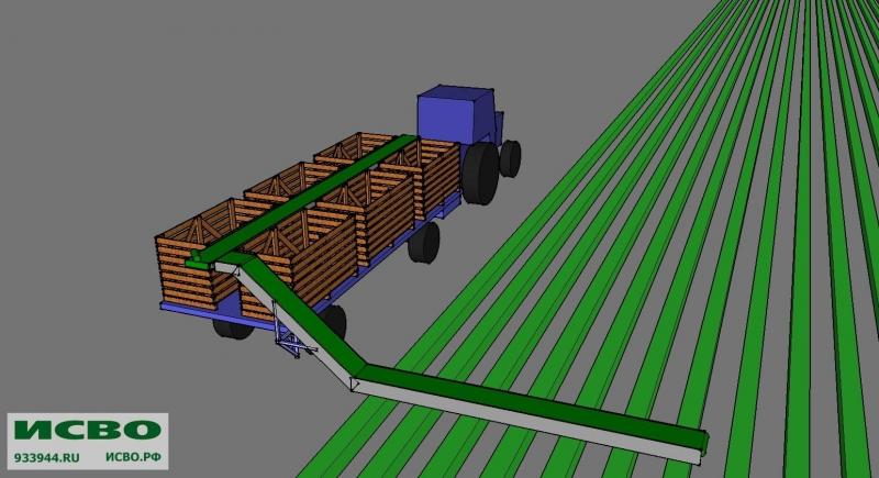 навесной овощеуборочный транспортер