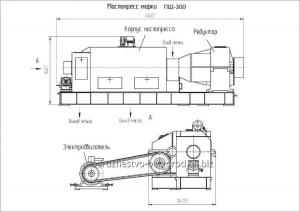 Пресс шнековый марки ПШ-300