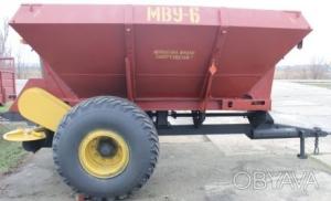Машина для внесения удобрений МВУ-0,5 / МВУ-5