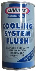 Средство для промывки системы охлаждения
