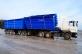 Сочленённый автопоезд- зерновоз Тонар-9540-0000011