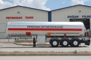 газовая автоцистерна