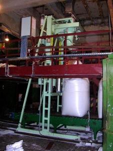 фото Дозатор наполнения мягких контейнеров Норма-СМК