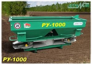 фото Рассеиватель минеральных удобрений РУ-1000