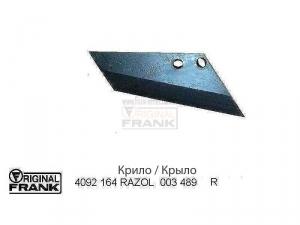 Крыло к культиватору RAZOL 4092 164