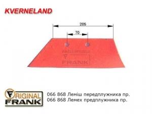 066 868 Лемех передплужника плуга Квернеланд (Kverneland) правый