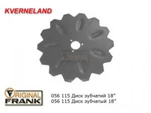 056 115 Диск зубчатый плуга Квернеланд (Kverneland) 18