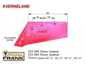 053 089 Лемех плуга Квернеланд (Kverneland) б/д