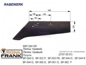 SSP-294 OR Лемех плуга RABEWERK правый