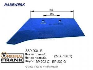 SSP-200 JB Лемех плуга RABEWERK правый