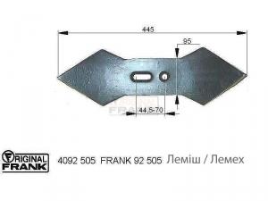 Лемех 40 92 505 FRANK