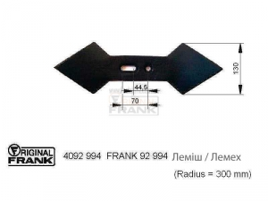 Лемех 40 92 994 FRANK
