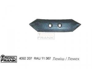 Лемех 40 92 207 к культиватору RAU 11367