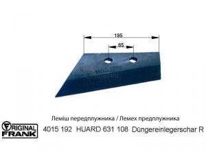 Лемех предплужника HUARD 631 108