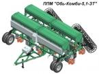 фото Почвообрабатывающие посевные машины Обь-Комби-5,1-ЗТ с дисково-анкерными сошниками