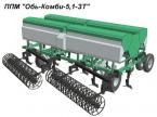 фото Почвообрабатывающие посевные машины Обь-Комби-5,1-ЗТ со стрельчатыми лапами-сошниками