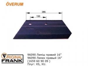 96090 Лемех плуга Overum правый 16