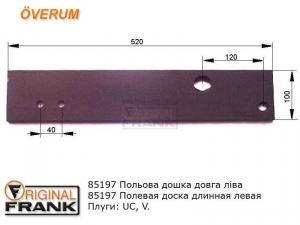 85197 Полевая доска плуга Overum длинная левая