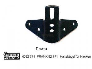 Плита FRANK 4092 771
