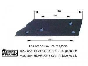 Полевая доска HUARD 278 074