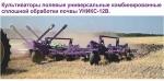 УНИКС-12В