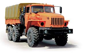 Урал 5557-40