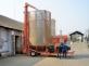 Зерносушилка AGREX модель PRT 200