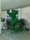 Зернодробилка ДКУ